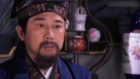 芝麻官:老伯不愿陪县老爷上京,竟说自己痔疮犯了,是个狠人!
