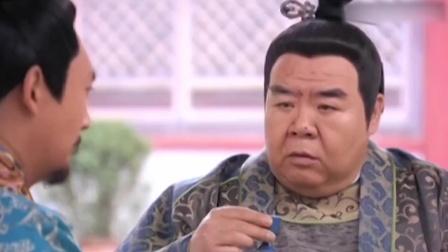 芝麻官:常知足以为进京参加寿宴,哪料一听王爷说完,陷入沉思!