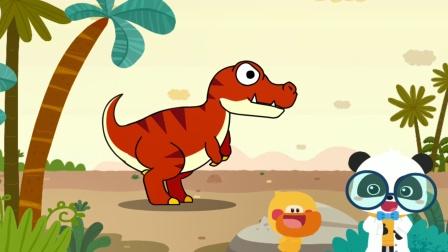 儿童恐龙认知游戏,认知陆地上最强霸主霸王龙