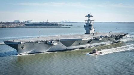 美媒:中国003号航母与美国福特级同级别