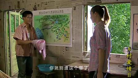 乡村爱情:陈艳南来到永强果园很开心,看到那风景都想搬来果园住