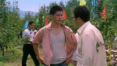乡村爱情:广坤说话也太气人了,永强找来的大学生被广坤说是买来的