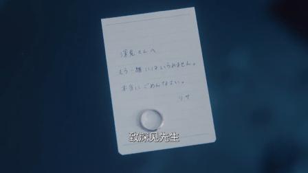 咖啡遇上香草:总裁不见灰姑娘,一看纸条跟戒指,秒懂他被抛弃!
