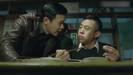 人民的名义:赵德汉满嘴为民服务,侯亮平一句谋私,他立马慌了!
