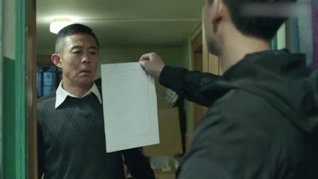人民的名义:赵德汉在家吃面,侯亮平却带人搜查,一听反贪局秒慌