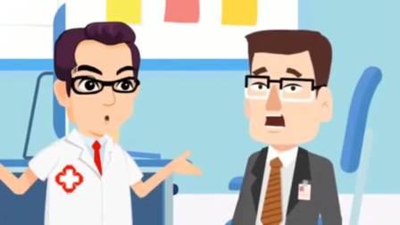 安全教育:病毒高发期,家长们要注意!