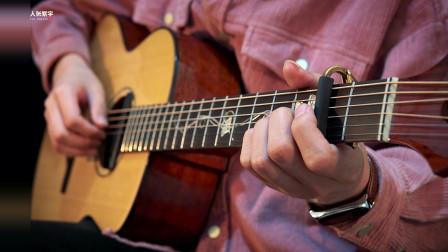 吉他独奏版《贝加尔湖畔》分享一下,好听的音乐不会过时