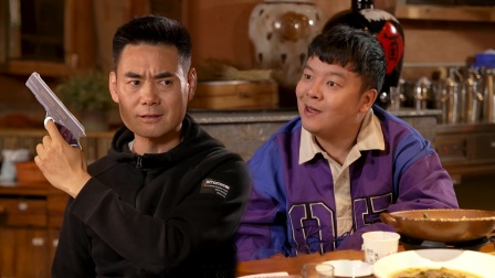 陈翔六点半:这样的朋友给我来一打