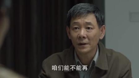 人民的名义:郑西坡想带动员工人办公司,带领工人再致富!