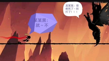 忍者必须死3:绝战黑龙!!!