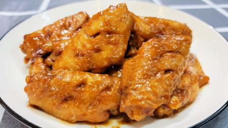 这才是鸡翅最好吃的做法,不用油炸,鲜香滑嫩,做法简单,真解馋