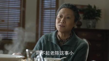 人民的名义:李达康先后用人都用错了,真太让人痛心了!
