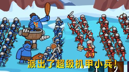 小人排兵对战05 派出了超级机甲小兵 一口气打通100关 太难了!