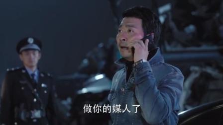 人民的名义:赵东来让陈海做媒人,帮自己送土鸡蛋给陆亦可!