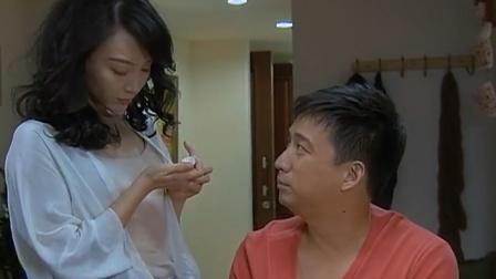 夫妻那些事:老公准备惊喜,老婆马上吃避孕药,老公:白忙活!