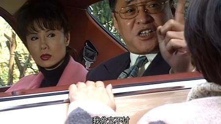 刑事侦缉档案3:绑匪错抓女儿,大妈求富豪借钱,富豪做法太绝!