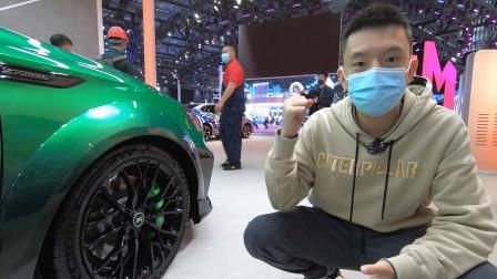 抢鲜探馆2021上海车展:名爵XPower官方改装新车正式上线?