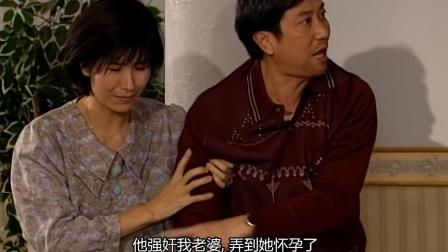 刑事侦缉档案3:男子救老总命,他却报到妻子身上,还拿钱羞辱!
