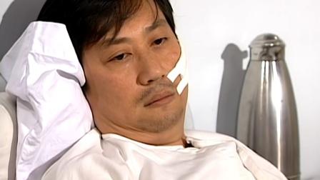 刑事侦缉档案3:司机为救总裁被撞,结果报告出来,竟再不能生育