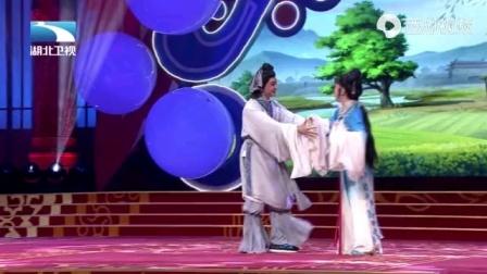 黄梅戏《天仙配-满工对唱》~程丞、曹祝来演唱