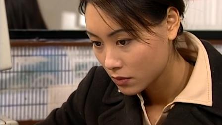 刑事侦缉档案3:失忆女想起一切,看清丈夫真面目,立马陷入两难