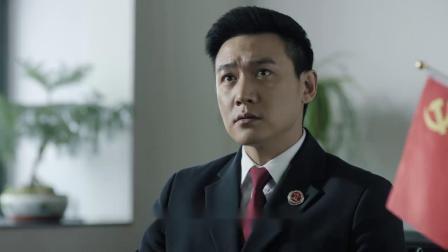 人民的名义:陈海出车祸重伤昏迷,侯亮平怀疑是有人暗害