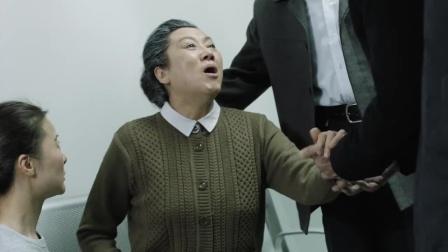 人民的名义:陈海车祸重伤昏迷,陈母悲痛欲绝