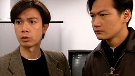 刑事侦缉档案3:富少绑架亲妹,警察得知他爱狗,秒懂他被陷害!