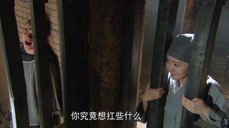 糊涂县令郑板桥:小梅去监狱送饭,怎料听到惊天秘密,又是杀人