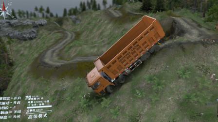 旋转轮胎:功夫还是差了一点,大卡车转弯小坡,越来越危险