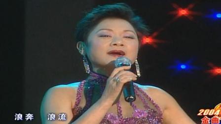 同一首歌 走进香港 上海滩 叶丽仪