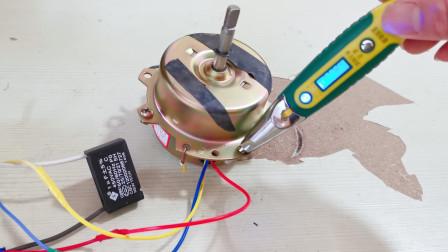 电机外壳有220V,毫无头绪的故障,很多电工都不敢靠近,太奇葩了