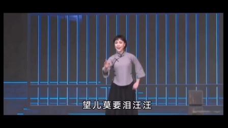 越剧《记得当年清水塘》,演唱:李旭丹,宁波开心摄制上传