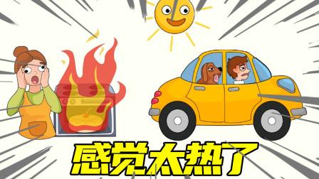 魔法橡皮擦 天气太炎热了,狗狗在车内快要撑不住了 下饭菜解说
