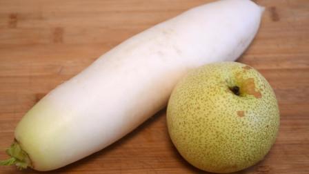 白萝卜和梨放一起,很多人不懂有啥用,没想到这么厉害,太棒了