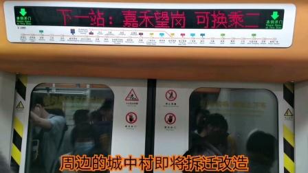 [😷]广州地铁3号线[机场专线](白云大道北➡︎嘉禾望岗)运行与报站B1.西门子🇩🇪&南株🇨🇳(03×03-04)🎃