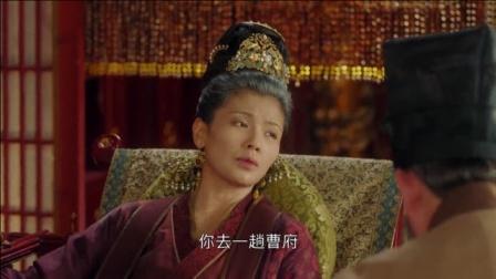 大宋宫词:赵祯不愿娶郭清悟,竟然与曹汝私奔,刘娥气晕了!
