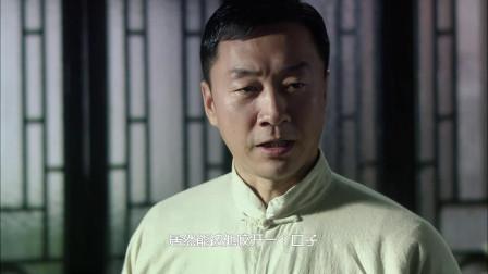 风筝:联络员来找袁农,传递组织情报,袁农看到情报气急败坏