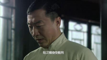 风筝:联络员说江心去世,袁农知道消息后,垂下头十分悲伤