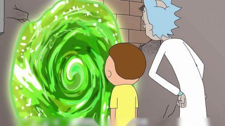 瑞克和莫蒂:老爷子带着孙子穿越异次元世界