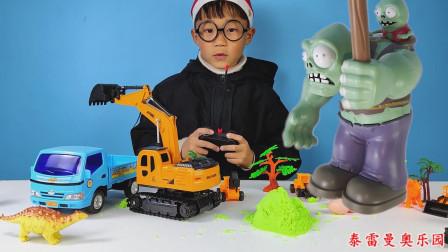 小泽带来了好玩的遥控挖掘机玩具,用玩具挖恐龙蛋和太空沙玩