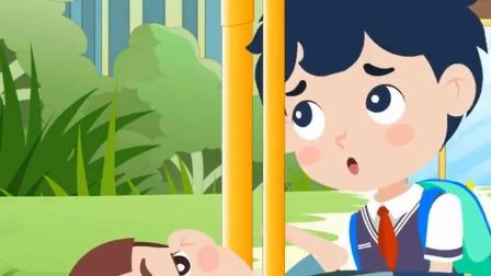 安全教育:公园玩耍也要注意安全