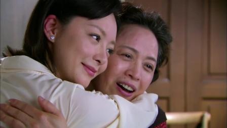 因为爱情有奇迹:孟洁得到梁母认可,徐德辉被吐槽白吃白喝