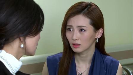 因为爱情:安琪媛调查天雅陷害自己一事,齐霁父亲病重紧急手术