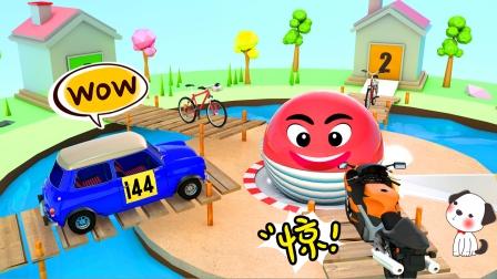 小汽车和滚滚球 它们玩得很开心