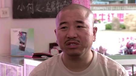 乡村:刘能谢广坤空着手看望谢大脚,谢大脚还要搭吃的,真抠门
