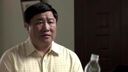 乡村:大拿为讨好杨晓燕,提王天来当副总,刘大脑袋:重色轻友