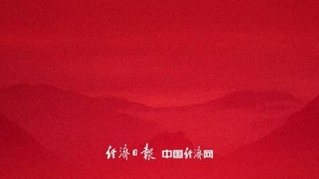 【#记录小康生活 见证时代变迁】作品展播丨草莓服务队:幸福日子是努力奋斗出来的