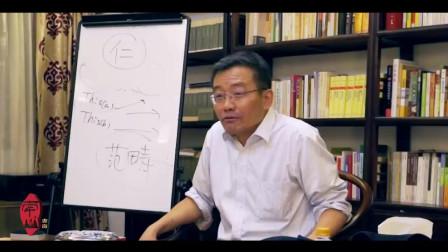 复旦王德峰南山讲学:西方智慧与文明二(07)