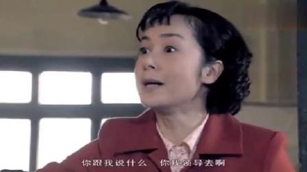 金婚:庄嫂看文丽不爽故意找茬要是没人拉着俩人真能打起来